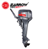 China Professional 15hp Outboard Engine TS-15D